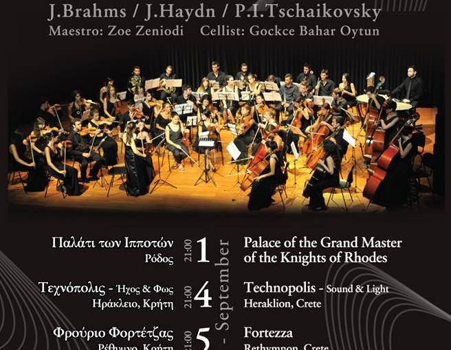 Ελληνοτουρκική Ορχήστρα Νέων – Greek – Turkish Youth Orchestra(GTYO)