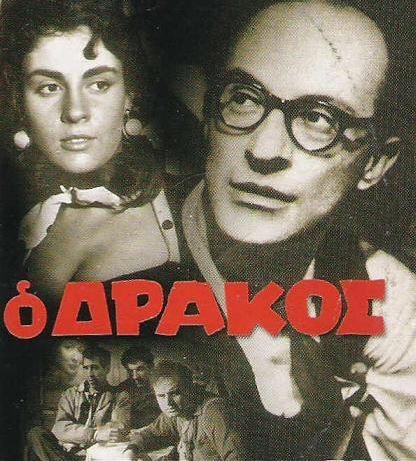 Το 1ο ελληνικό φιλμνουάρ